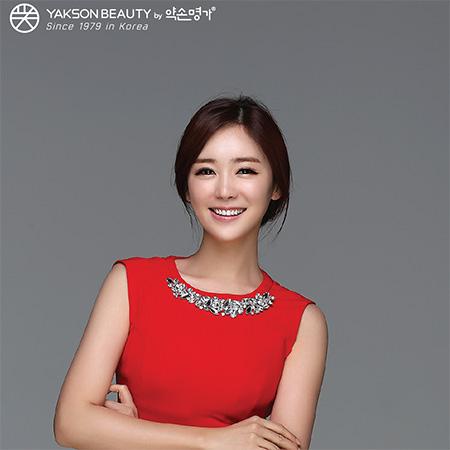 Phát thanh viên Bong Seo Young